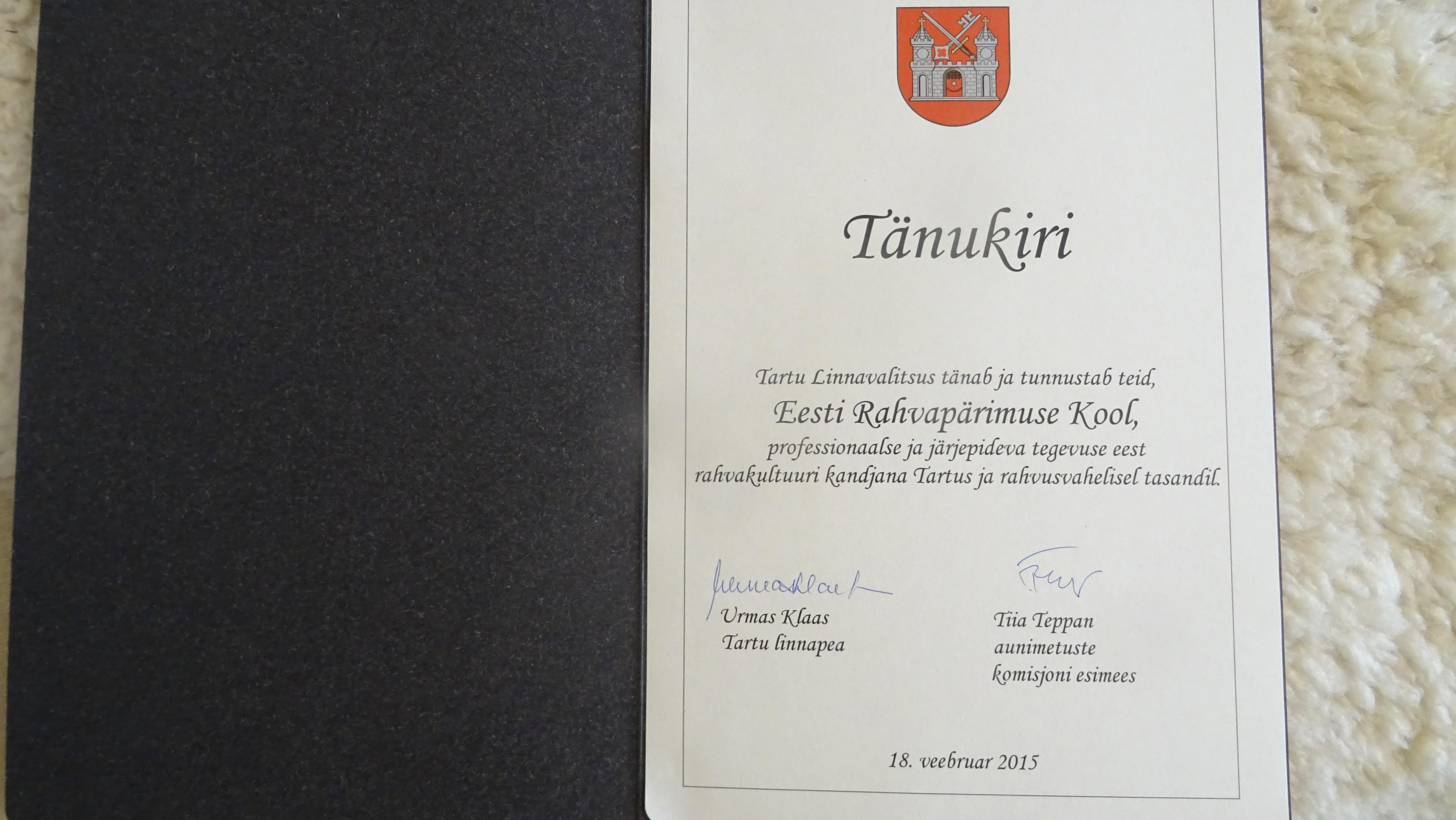 Tartu Linnavalitsuse tunnustus, 18.02.2015
